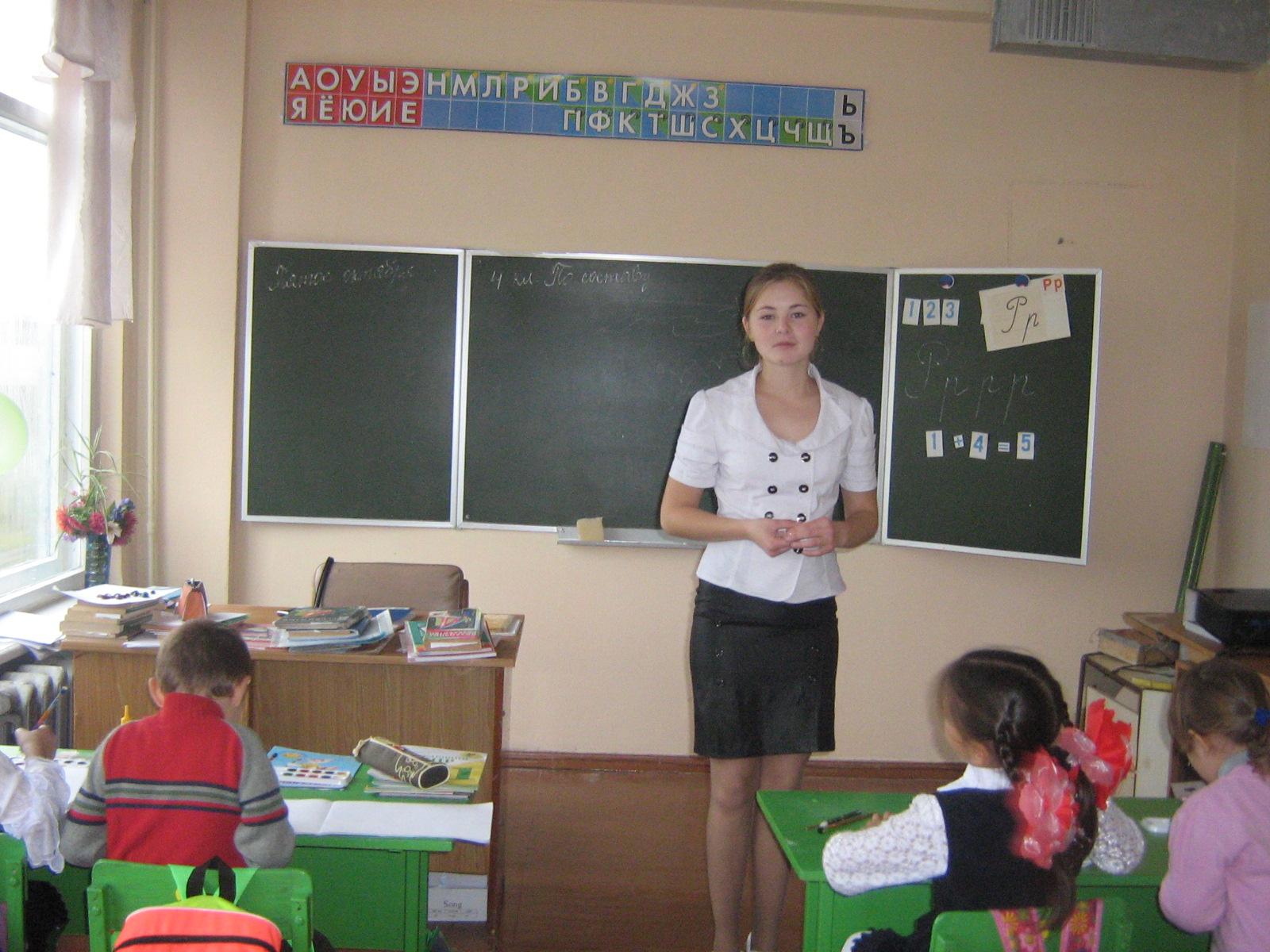 Музафарова Гульчачак проводит урок в 1 классе