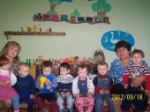 Наша группа