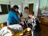 Оказание первой медицинской помощи