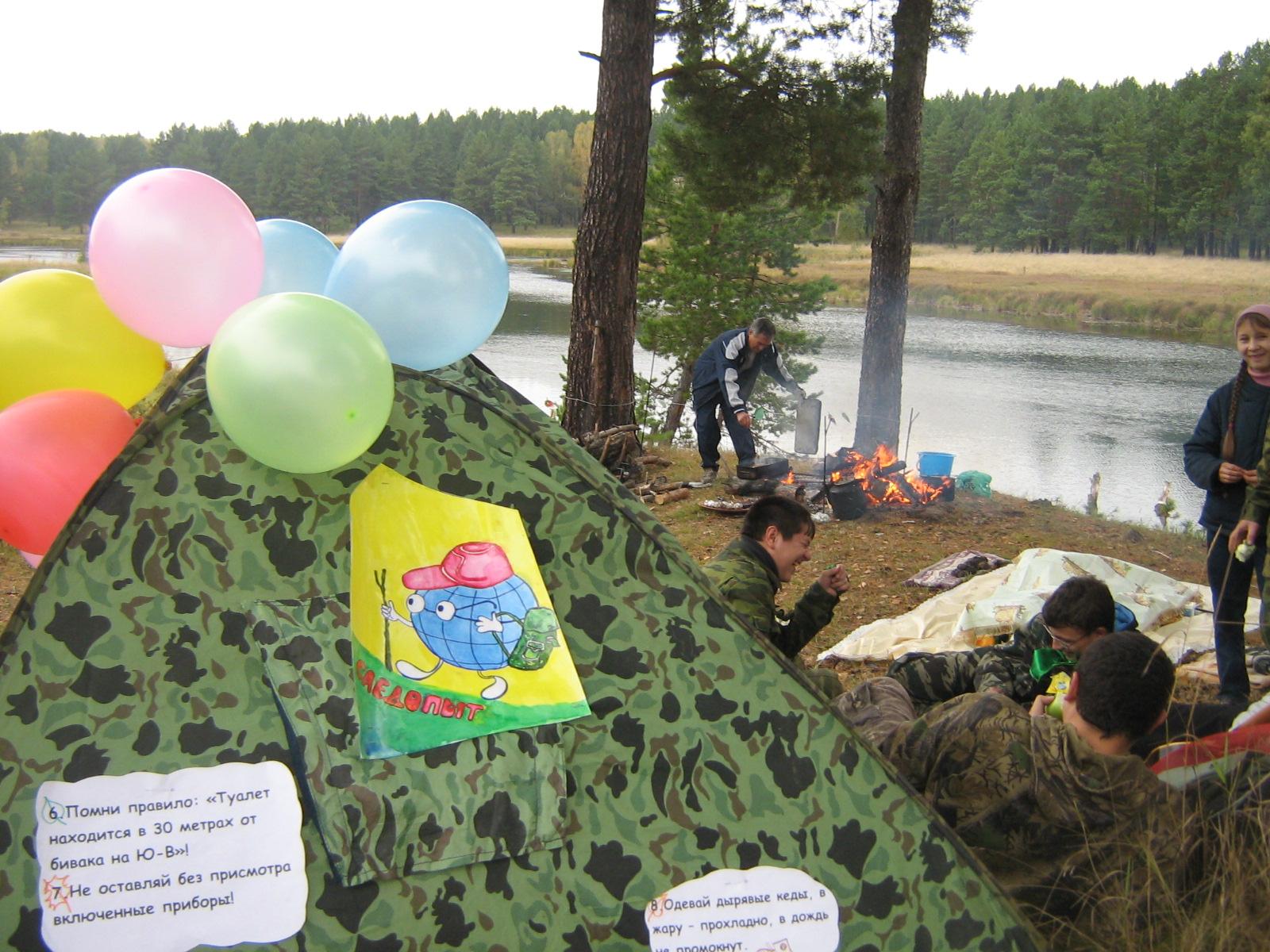 Районный турслет учащихся - 2011