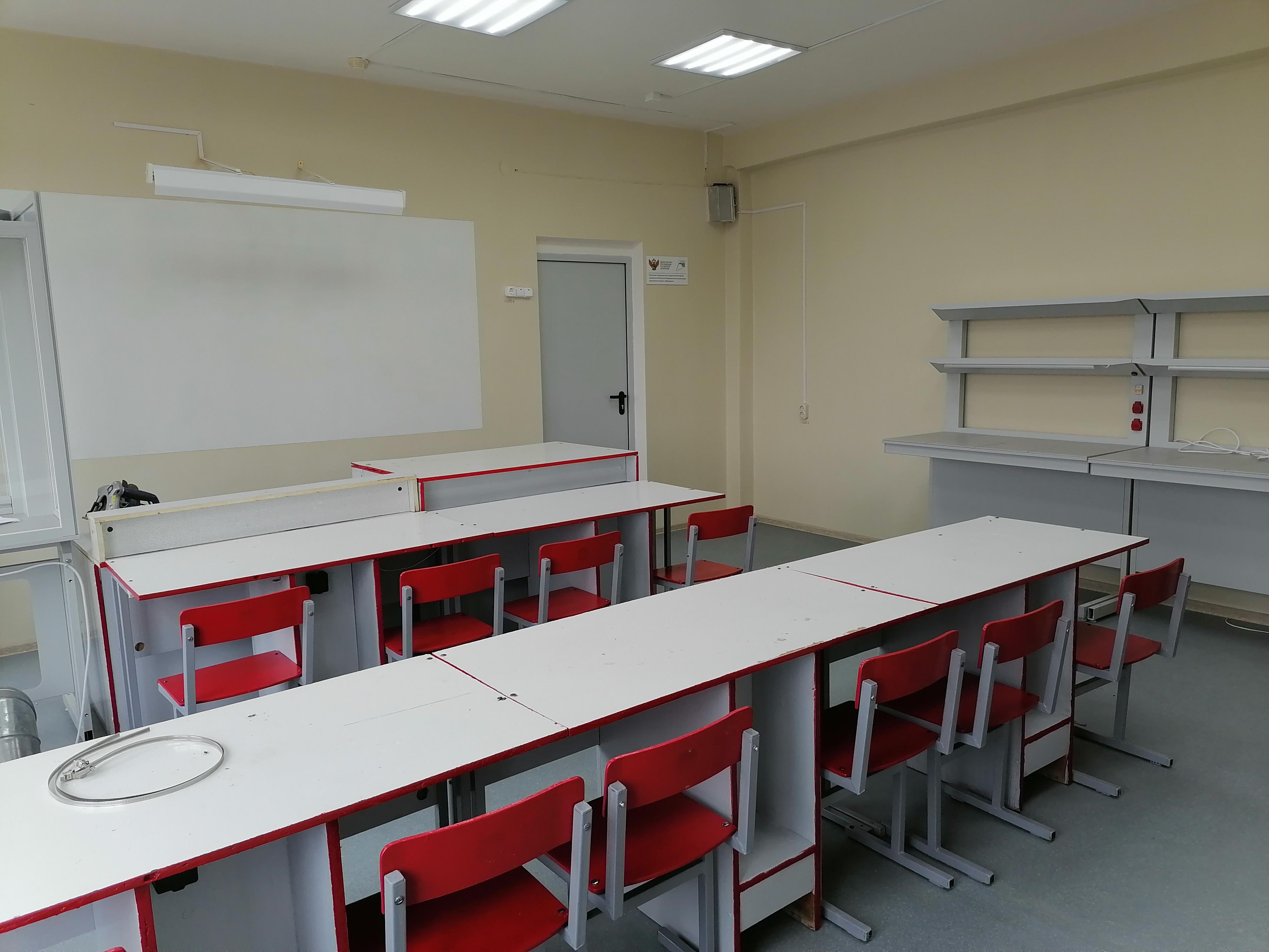 Лаборатория ЕНЦ (физика, химия)