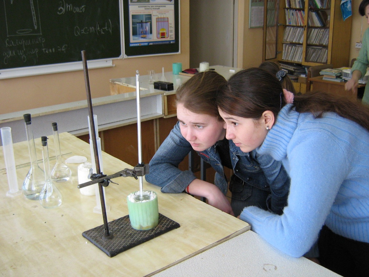 Электив по химии