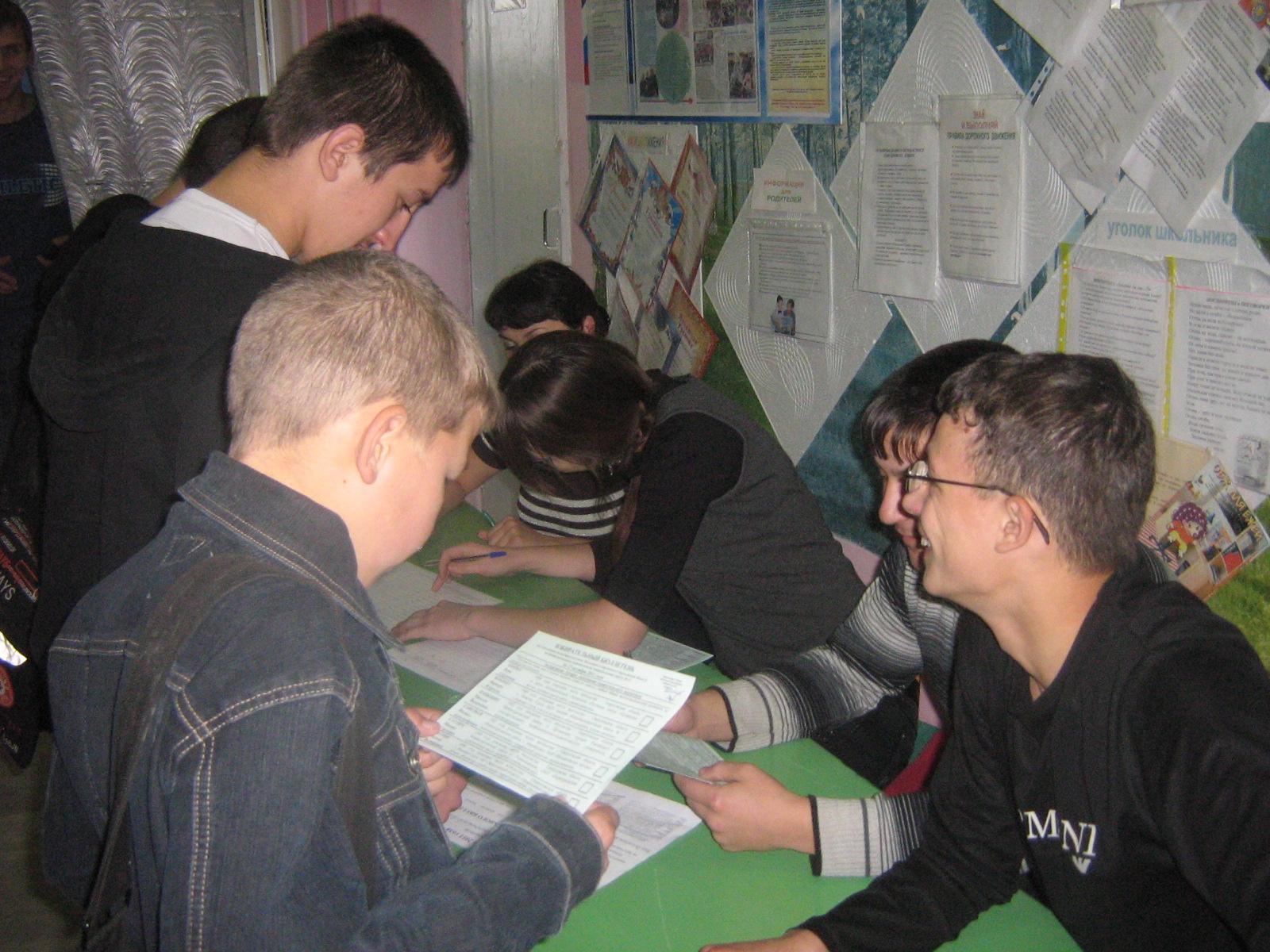 Выборы в молодежный парламент Свердловской области
