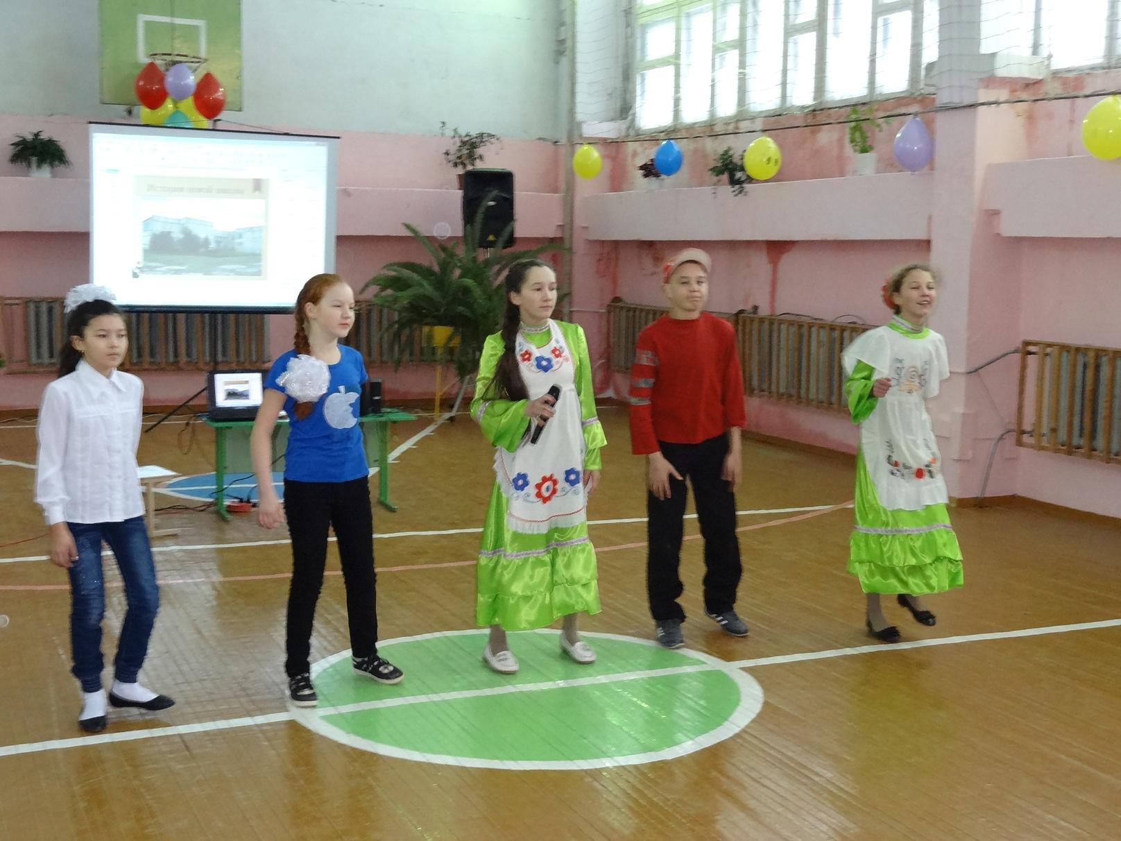 Школе - 95