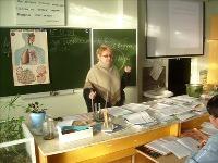 Биология - интегрированный день