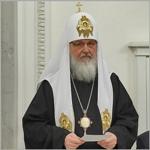 Патриарх Кирилл осудил коррупцию на егэ
