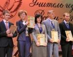 """Победители 2 этапа конкурса """"Учитель года-2012"""""""