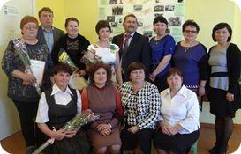 Коллектив Васькинской школы