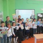 День книги в школе