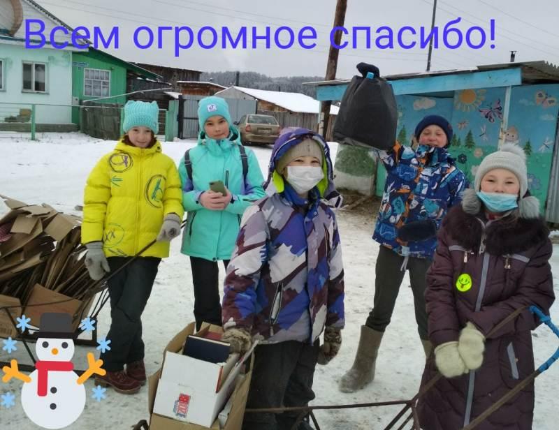 Волонтерское движение в школе
