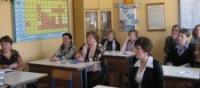 Районный семинар учителей химии и биологии в МОУ средней школе деревни Васькино