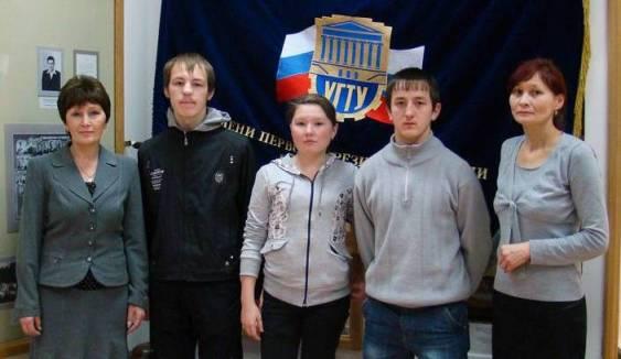 Учащиеся школы в Уральском Центре Ельцина