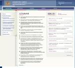 Сайт Министерства общего и профессионального образования Свердловской области